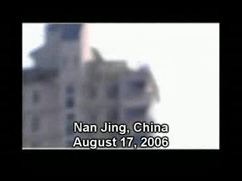 UFO in China: You Decide!